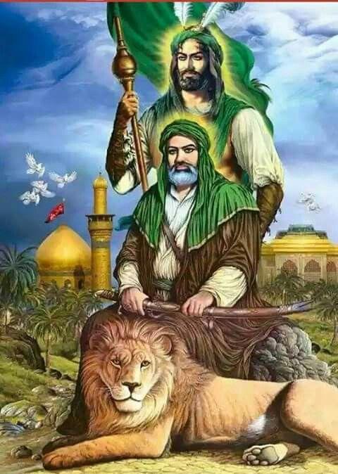 الإمام علي بن ابي طالب عليه السلام