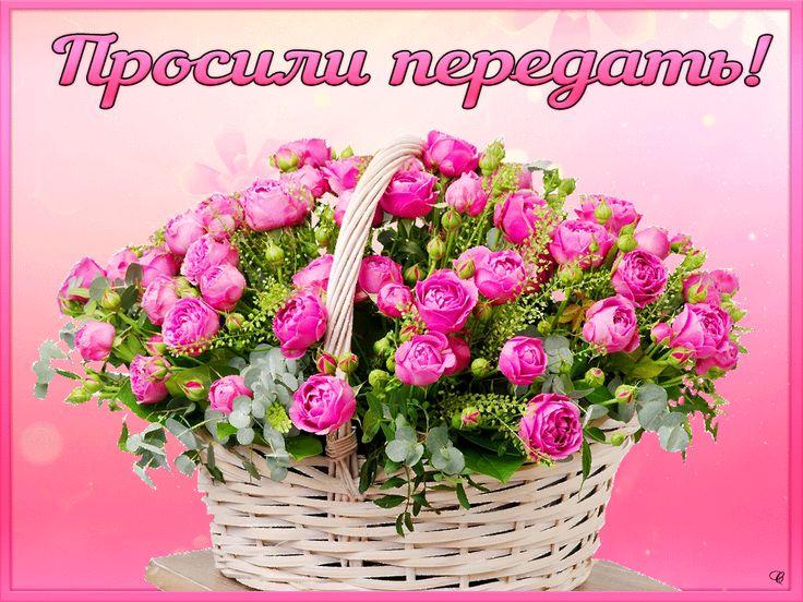 Открытки друзьям цветы