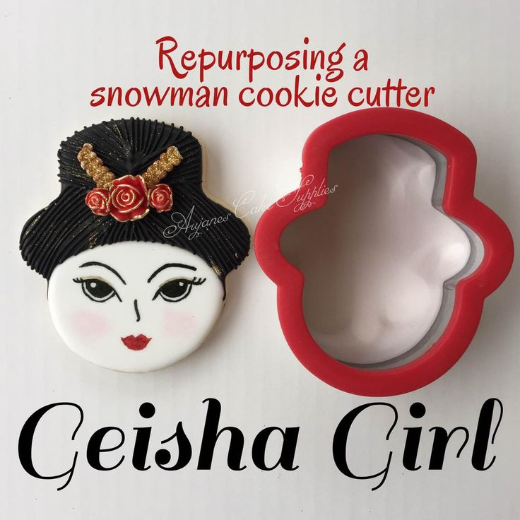 Geisha Girl   Cookie Connection