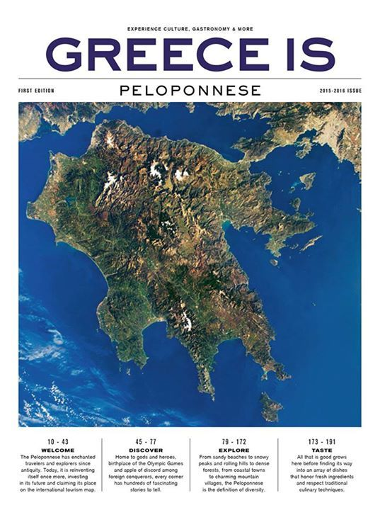 The Peloponnese Issue http://www.greece-is.com/peloponnese/