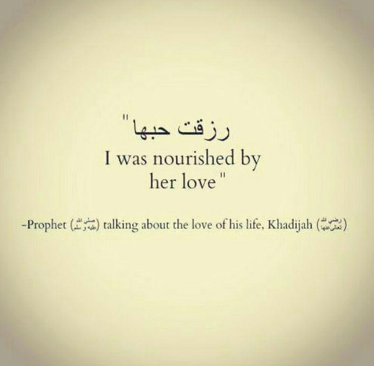 Prophet Muhammed sav