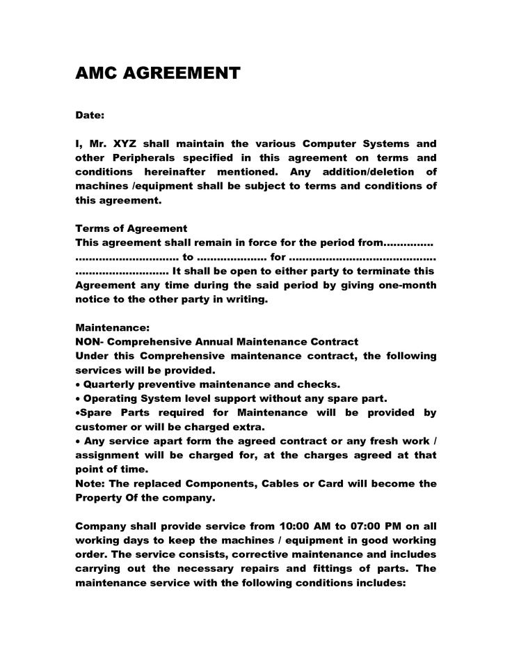 ANNUAL MAINTENANCE CONTRACT - DOC by anks13 - computer maintenance - maintenance agreement