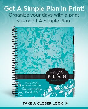 Online homeschool gradebook, calendar, lesson planner, record keeper. Simple Plan by Mardel