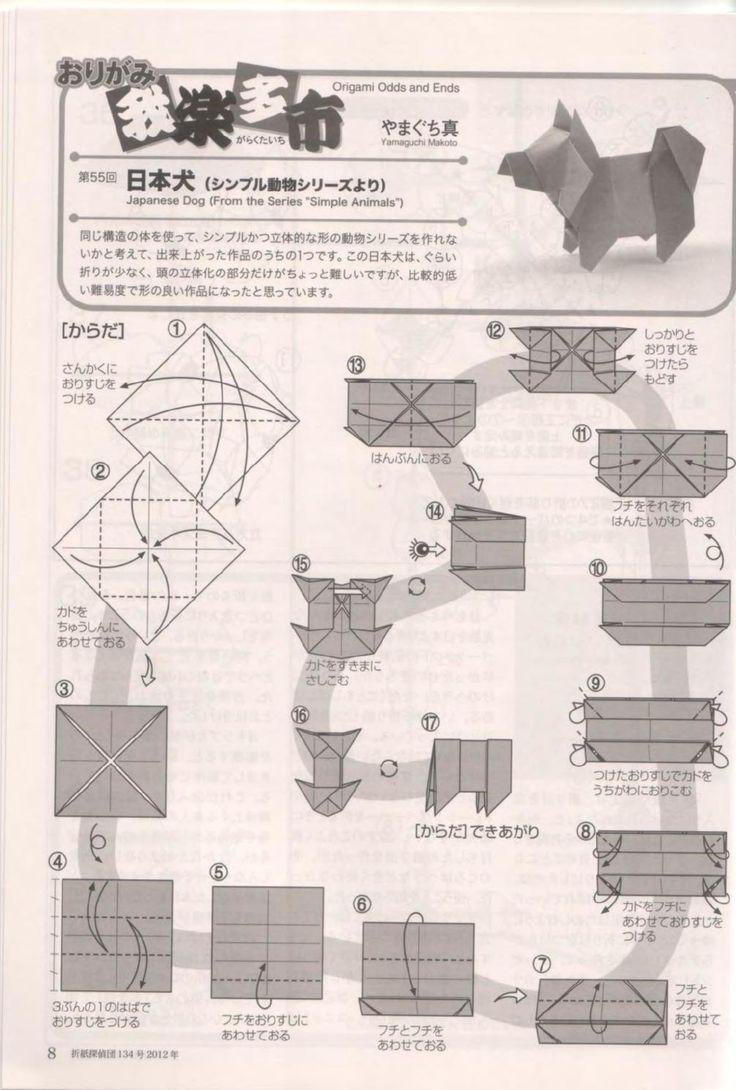 #ClippedOnIssuu from Origami tanteidan magazine 134