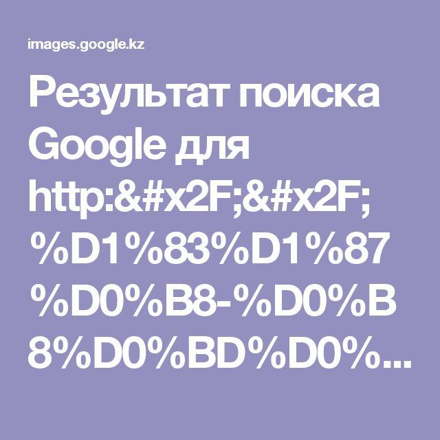 Результат поиска Google для http://%D1%83%D1%87%D0%B8-%D0%B8%D0%BD%D0%B3%D0%BB%D0%B8%D1%88.%D1%80%D1%84/Syntax/types.jpg