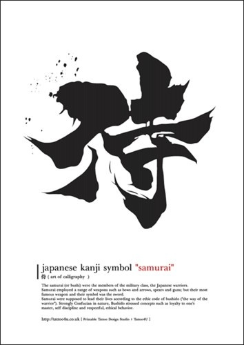 the representation of samurai culture in the last samurai and other artworks Journal over samurai for this essay, you will be using the bushido code handout given at the beginning of the film to make a connection to the cultural traits found within the film slideshow 2637040 by anana.