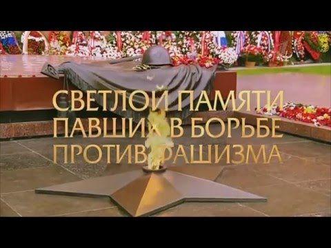 Бессмертный полк!  Новинка 2016 год Владимир Соседов. ( Слова и музыка В...