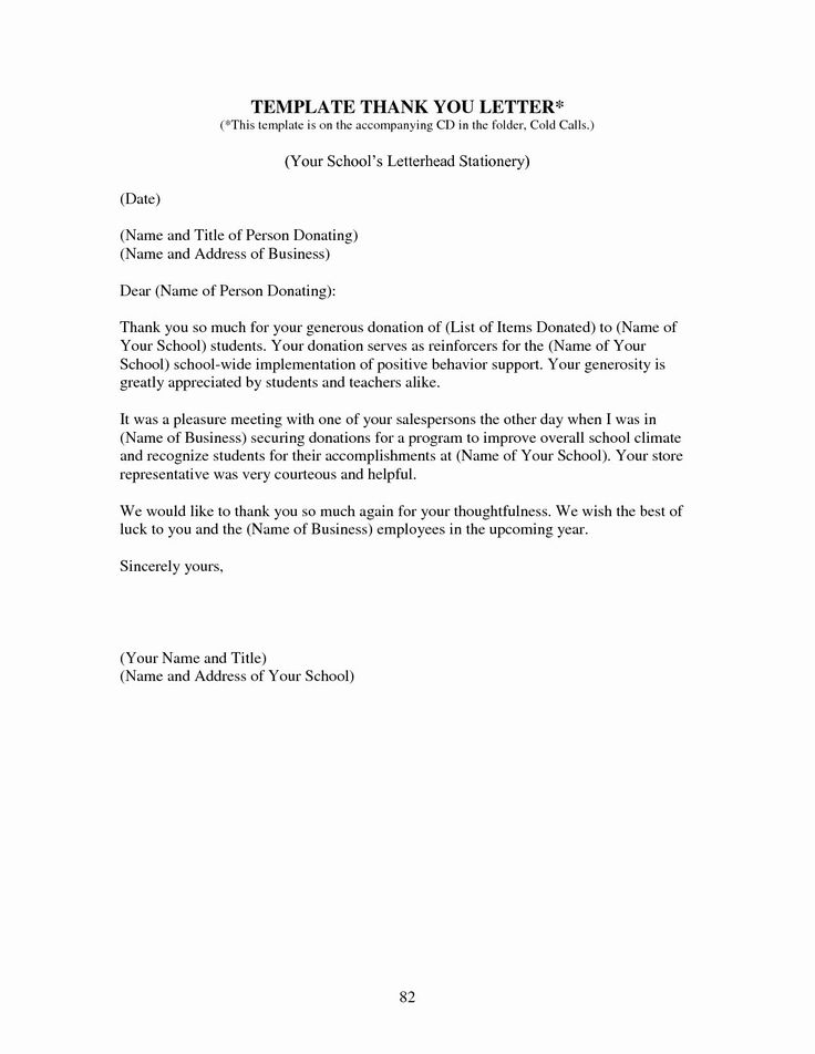 40++ College cover letter for internship inspirations
