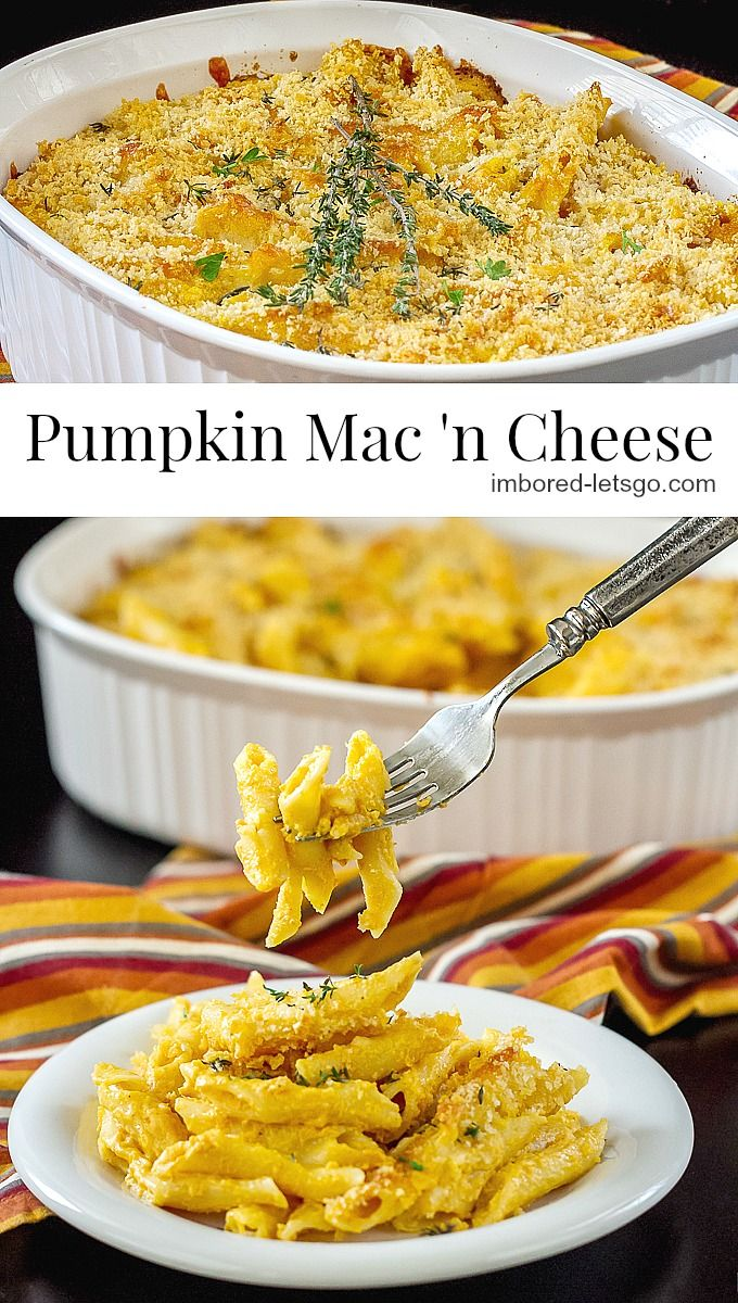 Pumpkin Macaroni and Cheese with Panko Breadcrumb Topping | My favorite way to enjoy pumpkin is in a savory version, like this Pumpkin Macaroni and Cheese. And boy did I enjoy this one. Could not stop eating it! @imboredletsgo