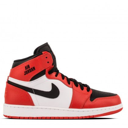 Air Jordan Retro 1 High-Max Orange Black