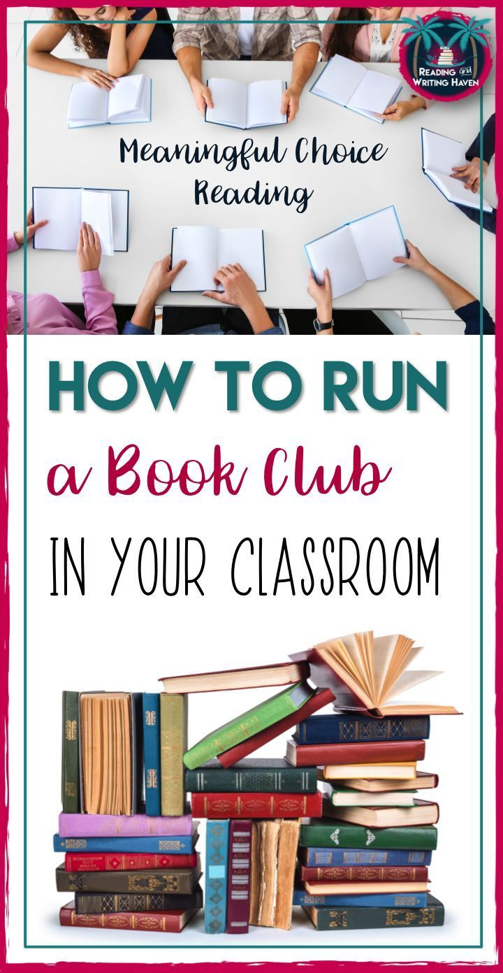 How to Run a Book Club in Your Classroom (Part 1): The Best Form of Choice Reading