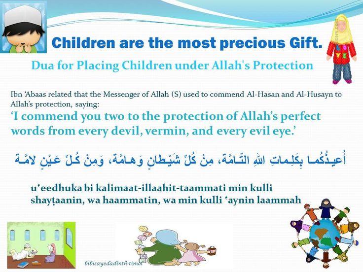 children precious gift