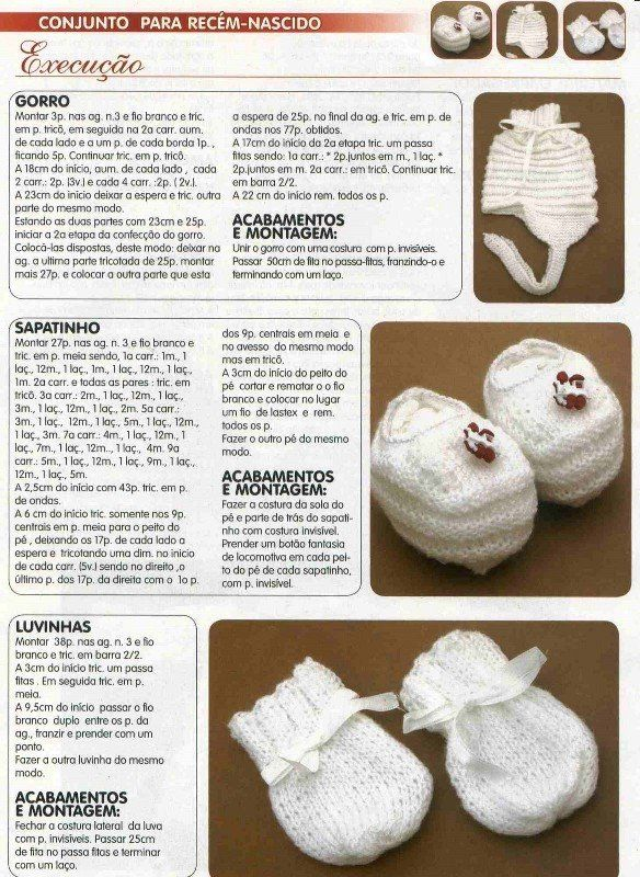 Revista Online-Conjunto Sapatinho,Touca e Luvas Bebê Para Recém Nascido ~ TRICÔ FÁCIL