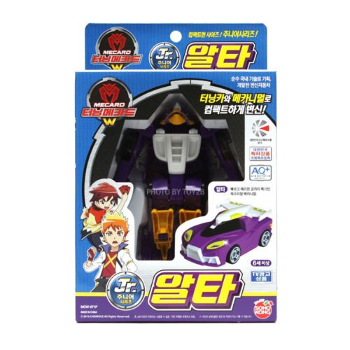 #Turning #Mecard W #Junior #Alta #Purple #Transformer #Robot Korea TV Animation Car #Toy