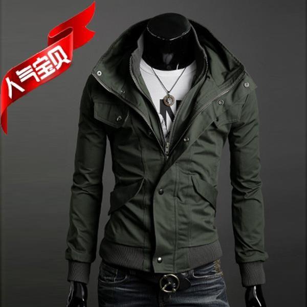 Куртка домашняя мужская