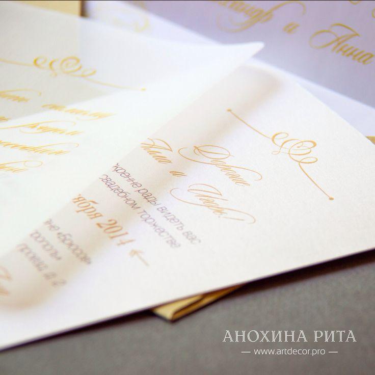 Свадебные приглашения с калькой