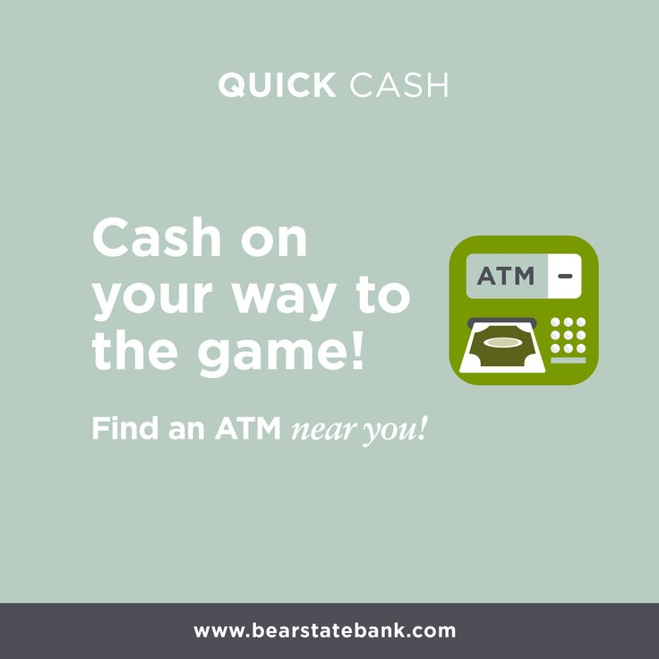Avoid fees and use our ATM to grab some cash for the big game!