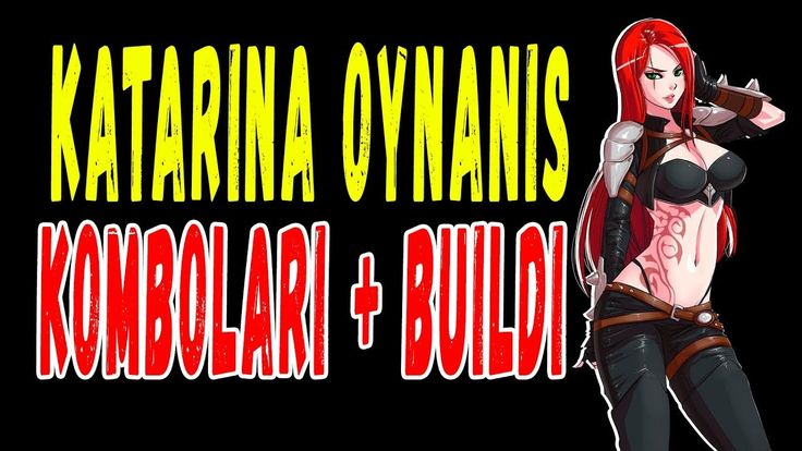 LoL - Mid Katarina Pro Builds and Guide https://www.youtube.com/attribution_link?a=q6M79c4G8IQ&u=%2Fwatch%3Fv%3Drvs9CpOnvgw%26feature%3Dshare #games #LeagueOfLegends #esports #lol #riot #Worlds #gaming