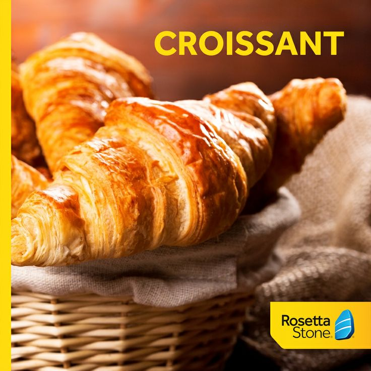 France Food Names The Name of This Pastry do You Say Krwa San or Kruh ...