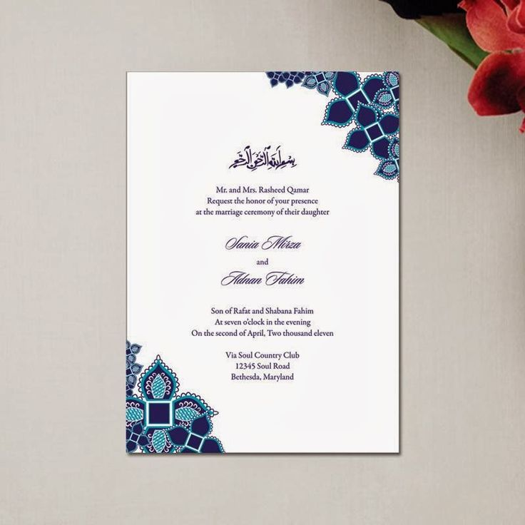 Pin By Jenah Bhojani On Invitations In 2019