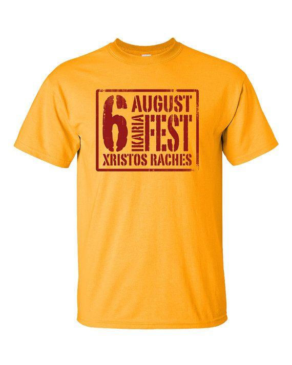 Ikaria T-Shirt Ikaros 6 August Festival Panigiri by 969Tshirts