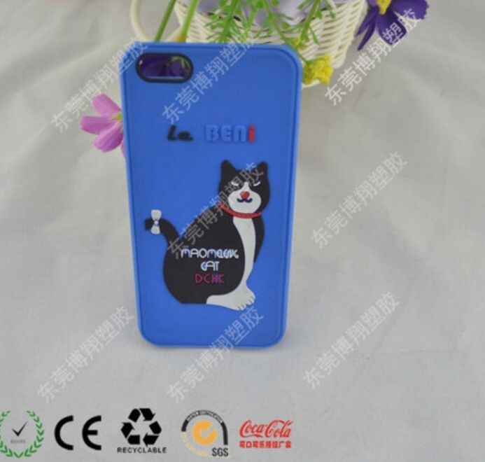 Hello Kitty Soft PVC Mobile Case. Price at: $1.00/piece.