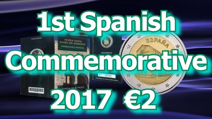 Spanish Mint Releases 1st Commemorative €2 Coin for 2017