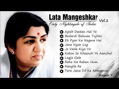 Best Of Lata Mangeshkar Old Hindi Instrumental Songs Superhit Bollyw Lata Mangeshkar Lata Mangeshkar Songs Hindi Old Songs