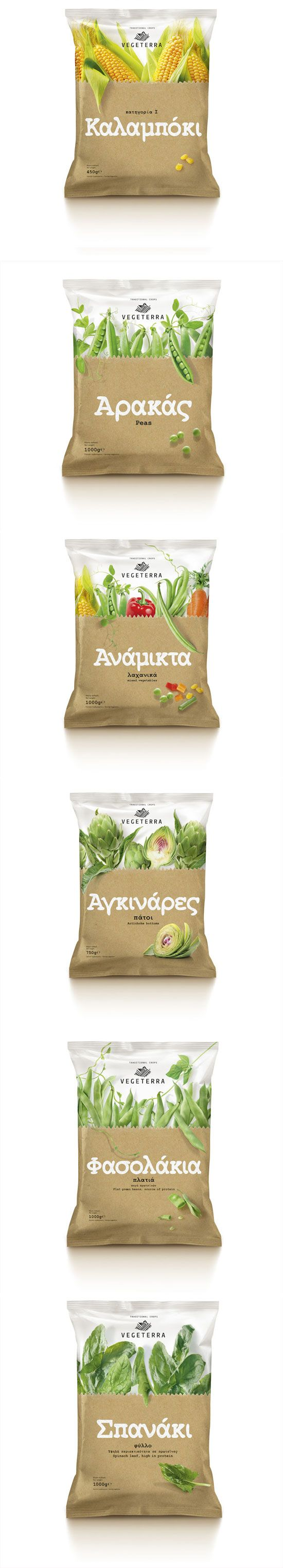 Food Packaging: Vegeterra Frozen Vegetables
