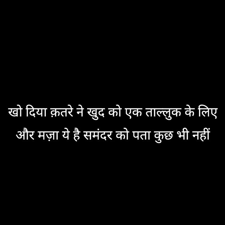 Good Heart Touching Quotes Life: 17 Best Ideas About Heart Touching Shayari On Pinterest