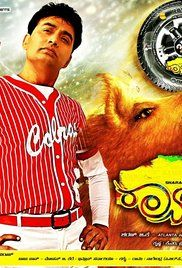 Kannada Movie Rambo Full Movie Watch Online. Rambo is a bizarre comedy that revolves around a trickster called Kitty.(Sharan) Living with his mother and employing his uncle in his car broker business causes much hilarity and with ...