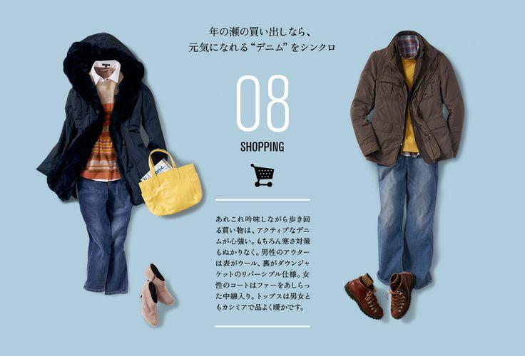 大人のお出かけコーディネート 40代50代からの大人の洋服 ファッション通販。DoCLASSE