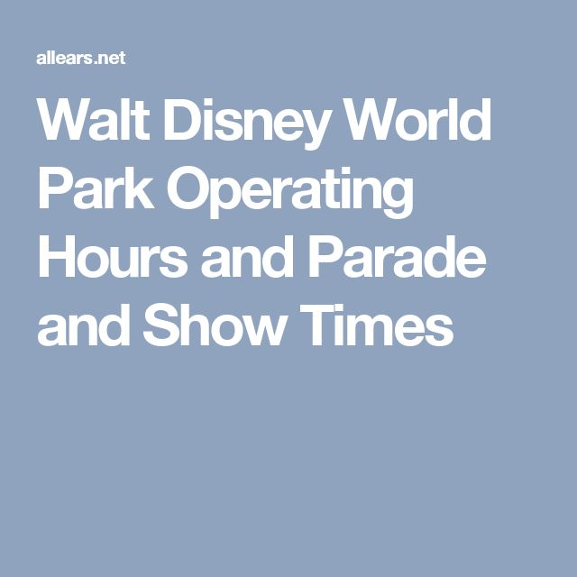 Walt Disney World Park Operating Hours and Parade and Show Times