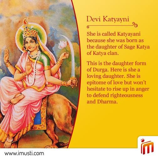 Day 6 of Navaratri: On the sixth day, the form of goddess is called #Katyayani. She is the daughter form of Durga. She is epitome of love but won't hesitate to rise up in anger to defend righteousness and dharma.