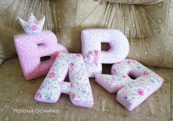 Купить Буквы-подушки, 25 см - розовый, буквы-подушки, буквы-имя, интерьерные слова