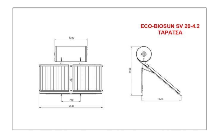 ECO-BIOSUN SV 20-4.2 | ΤΑΡΑΤΣΑ
