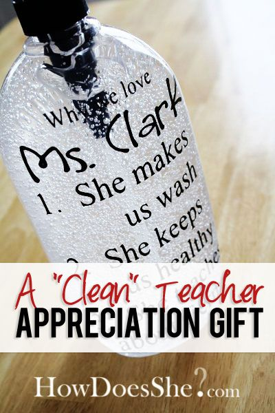 A CLEAN Teacher Appreciation Gift: Personalized Soap! This is so easy and so useful! #teacherappreciation #giftideas