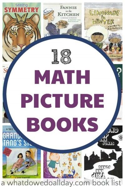 Math picture books to teach concepts in kindergarten to first grade