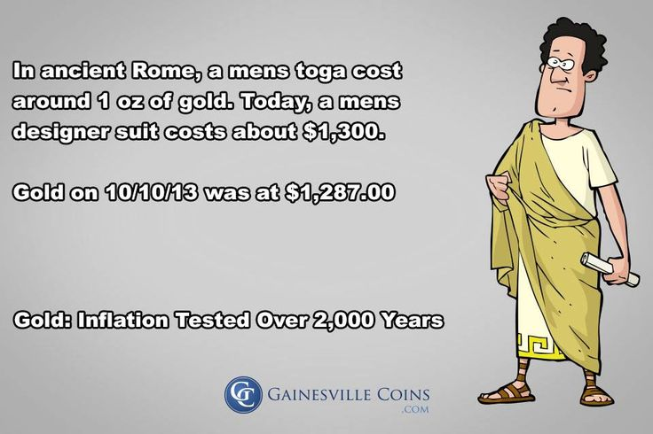 In ancient Rome, a toga would cost about 1 oz of gold.  Today, a designer suit costs about $1,300, or the value of 1 oz of gold.   Gold endures over 2,000 years, people!  As does the price of nice clothing.    https://plus.google.com/u/0/104248222600929030623/posts/p/pub