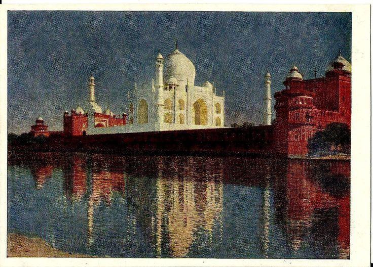 Mausoleum Taj - Mahal, India, Palace, Vintage Russian Postcard, Artwork Vereshchagin 1957 by LucyMarket on Etsy