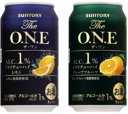"""アルコール1%だけど""""本格的な味わい""""!"""