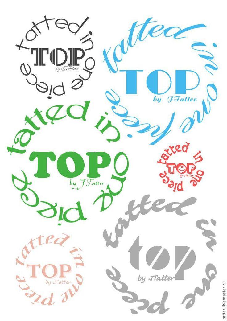 Как создать набор кистей-логотипов - Ярмарка Мастеров - ручная работа, handmade