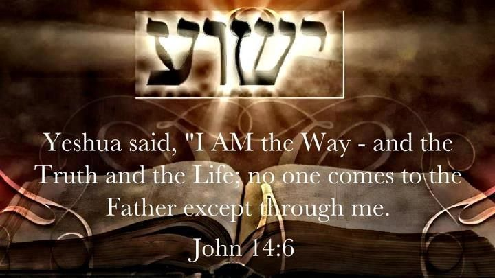 Anonymous Quote I Am The Way The Way The Truth And The: 1000+ Images About Yeshua On Pinterest