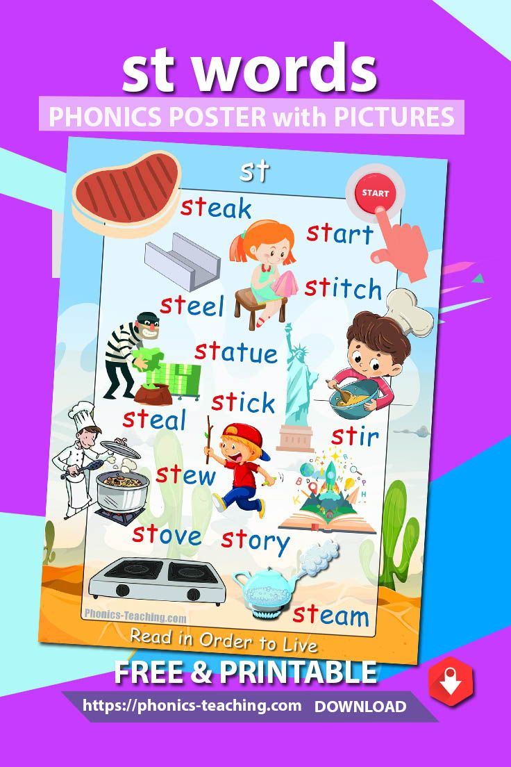 St Sound Words With Pictures