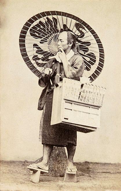 Kowairozukai, ca. 1870 by Shimooka Renjo