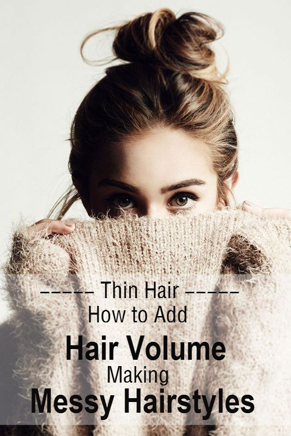 Add Hair Volume for Thin Hair Making Ideal Messy Hairstyles,the best tips for beautiful, voluminous hair #MessyHairstyles