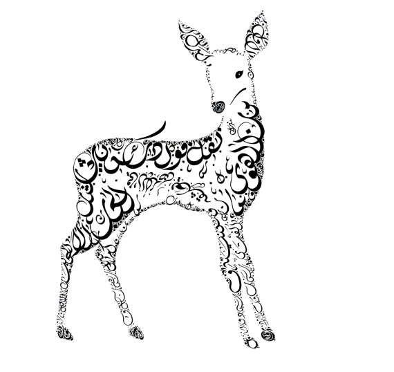 Best 25 Arabic Calligraphy Tattoo Ideas On Pinterest
