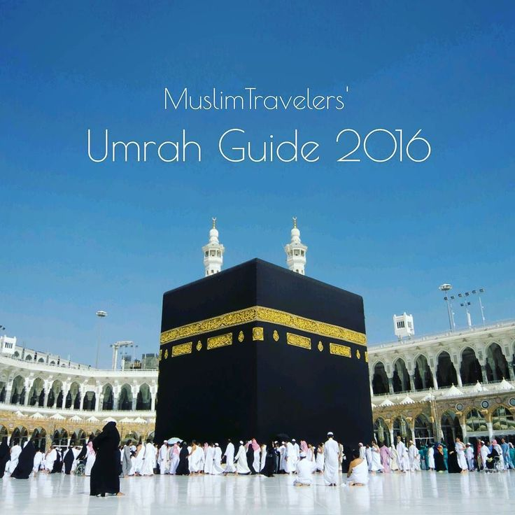 Umrah season is upon us! Weve put this all-inclusive guide together to help you make the most of your Umrah trip. (Link in bio.) Tag someone who is going to Umrah or someone you'd love to go to with!