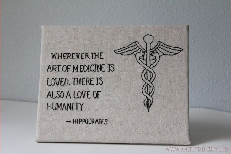 Embroidered Hippocrates Quote Art of Medicine by knittyMD on Etsy, $40.00
