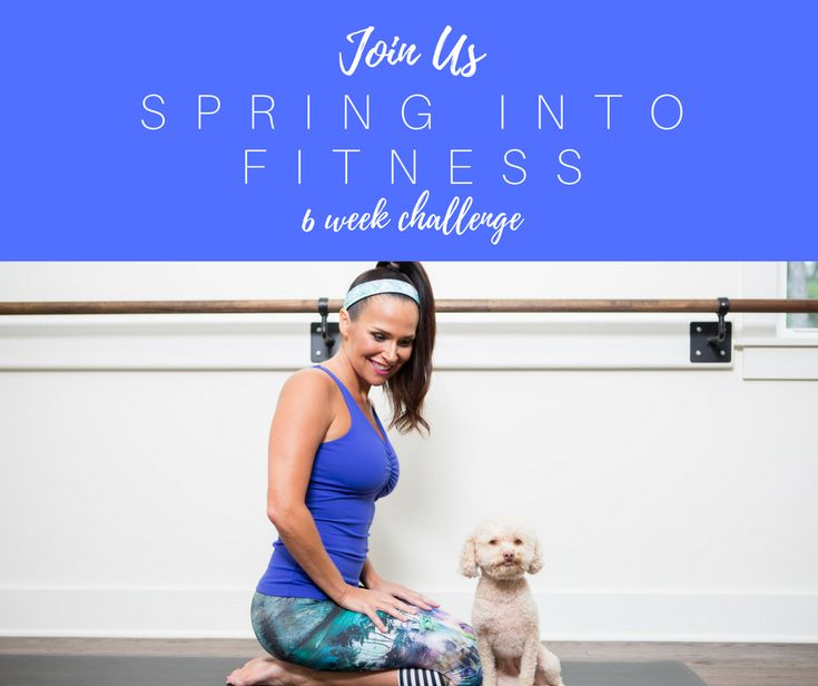 I am so excited to announce the Spring Into Fitness Challenge kicking off on April 17th! This 6 week challenge will be energizing, fun and challenging! The